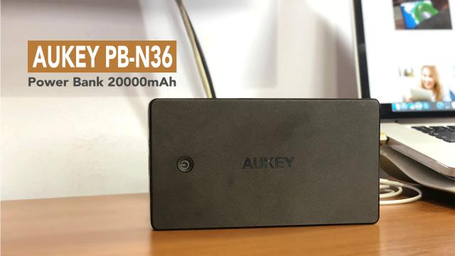 AUKEY-PB-N36-Power-Bank-20000mA_20180409-124441_1