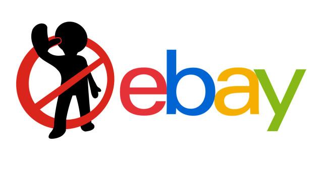 Come-bloccare-un-utente-eBay