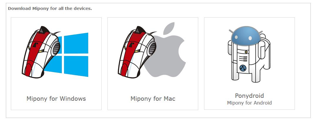 Mipony Mac Download